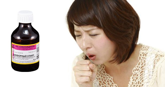 Камфорный спирт для лечения кашля