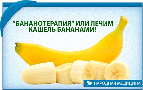Банан в кожуре и очищенный
