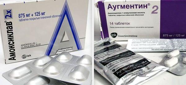 Препараты на основе амоксициллина