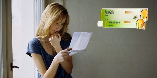 Чтение инструкции к лекарству
