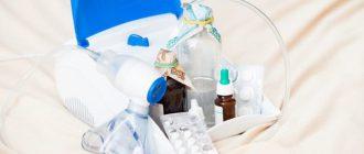 Небулайзер с препараты для ингаляции при сильном кашле