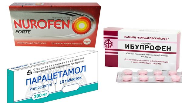 Парацетамол, Ибупрофен, Нурофен