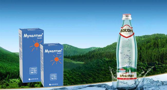 Минеральная вода Боржоми и Мукалтин при кашле